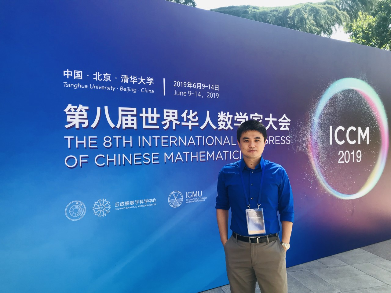 Dr. Li at the 2019 ICCM Conference